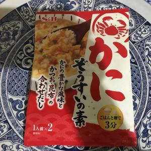 🇯🇵 蟹雑炊の素
