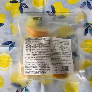 🇯🇵 カットレモン