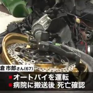 【東京】上野の交差点で右折車と、直進のバイクが衝突 バイクの男性死亡 車は群馬県在住のブラジル国籍の男性、家族でドライブ