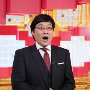 【芸能】山里亮太(43)、「ABCお笑いグランプリ」の司会に決定 7月12日に決勝