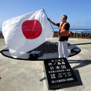 【中国政府】「沖ノ鳥島は岩」 日本の抗議に