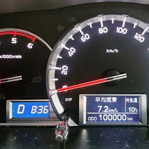 10万キロ走破