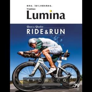 Kindleでルミナを読む