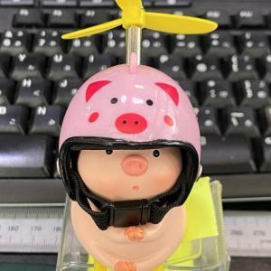 飛ばない豚はただのブタ
