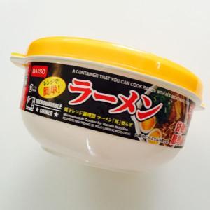 袋麺が簡単に作れる100均のレンジ調理器を使ってみた
