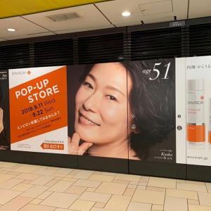 50代の美容家さん達が口を揃えて言うこと