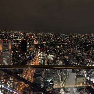 秋の夜長とか渋谷スクランブルスクエアとか