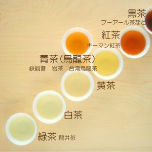 漢方(中医)へのト・ビ・ラ『漢方石けんへの想い』中医茶療