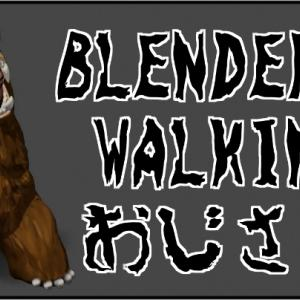 blender 2.8でパスに沿って歩行アニメーション
