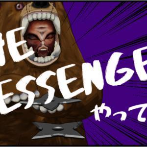 SteamサマーセールだったのでThe Messengerをやってみた