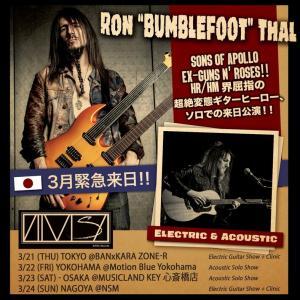 """【ライブレポート】Ron """"Bumblefoot"""" Thal マスタークラス&ソロライブ"""