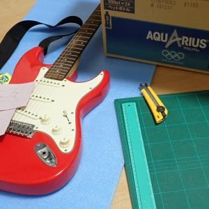 自作ギタースタンドのプロトタイプを段ボールで作成中