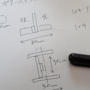 1X4吊り下げギタースタンド自作【No5設計図と使った工具】