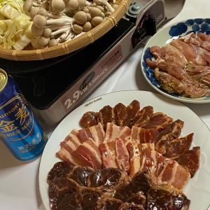 29の日、早めに夜ご飯☆おウチ焼き肉、