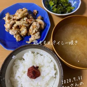 7月最後のDanさん晩ご飯〜