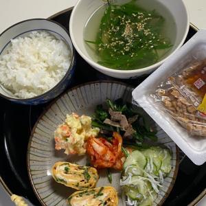 今日は仕事休みday♡ワタシ朝ご飯。