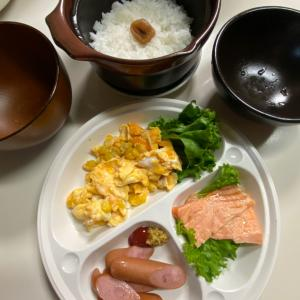 三太郎の朝ごはん。