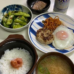 夜ごはん☆ヘルシーお豆腐ハンバーグ ♡