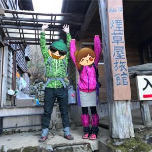 行ってきました♪那須の三斗小屋温泉【行程編2】