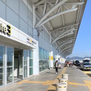 金海空港からライトレールで釜山市内