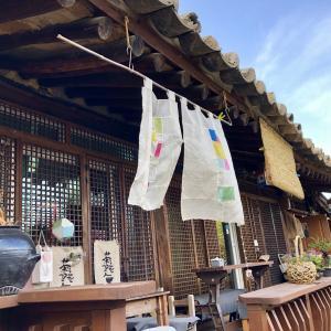 慶州校村マウルのパッピンス