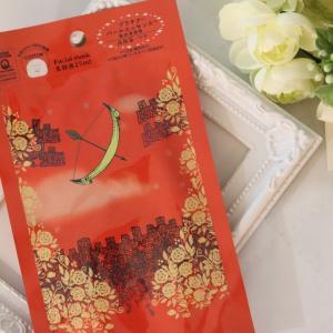 ◆11+1ディザイラス 美容液マスクでフェイシャルケア♡