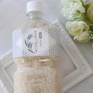 ◆1Lペットボトル米 無洗米ななつぼしが贅沢です♡