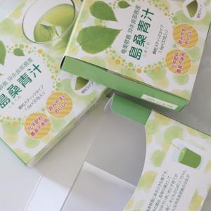 ◆青汁で糖質ブロック♡