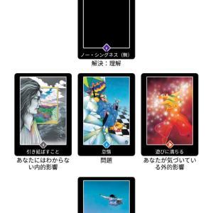 2020・8・19獅子座新月メッセージ