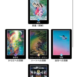 2021・8・8 獅子座新月&ライオンズゲートメッセージ