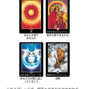 2021・9・7 乙女座新月メッセージ
