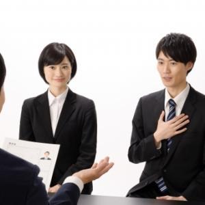 就活生は見ちゃダメ!!面接時、自己紹介を効果的に行うには?