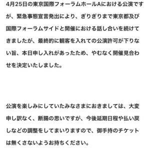 トシちゃんの新曲