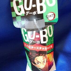 ローソン×鬼滅の刃タイアップ食品「グーボ」食べてみた