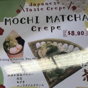 カラーラマーケットの抹茶クレープ