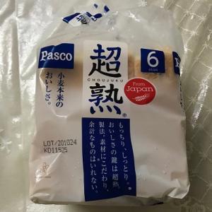 日本の超熟食パン、再入荷!