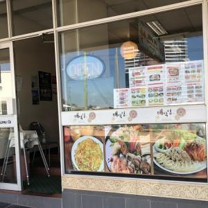 韓国料理のお店『Dae Bark』の石焼きビビンバ