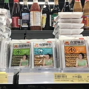 最近もらって美味しかったアジアンマーケットのお菓子