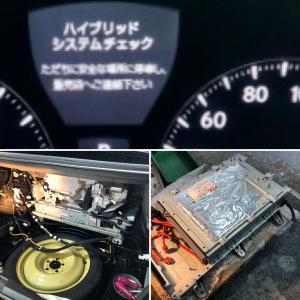 レクサスLS600h、ハイブリッドバッテリー交換!大阪府、奈良県、京都府、東大阪市