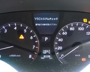 レクサスLS VSC警告表示点灯修理!大阪府、奈良県、京都府、兵庫県、和歌山県、レクサス修理