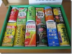 【株主優待】伊藤園(2593)の優待到着!1,500円相当のドリンク類!