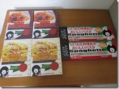 2020年7月のヒロセ通商さんのゾロ目キャンペーン商品、パスタセット到着!
