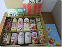 【株主優待】カゴメ(2811)の優待到着!2,000円相当のカゴメ製品!