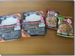 2021年3月のヒロセ通商さんのゾロ目キャンペーン商品、フリーズドライ丼!