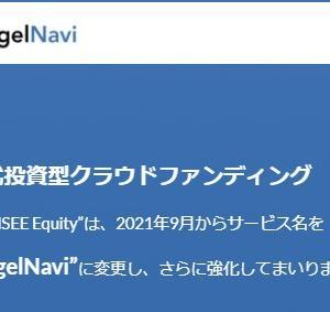「GEMSEE Equity」の運営元がインベストメント・テクノロジー株式会社に株式投資型クラウドファンディングの再編へ