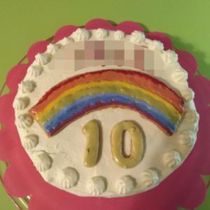いーたん10歳の誕生日