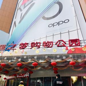 YouTubeでの上海の街の状況発信(新型コロナウイルス 影響)