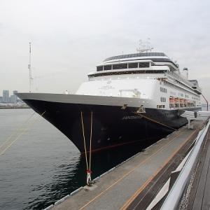 Good-bye Ms Rotterdam, Ms Amsterdam....