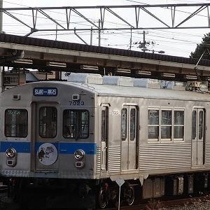 憧れの「雪の弘南鉄道」