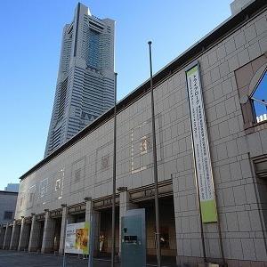 横浜美術館■トライアローグ